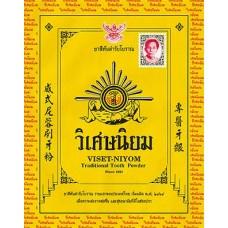Традиционный тайский зубной порошок Viset-Niyom, 40 гр