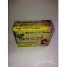 Мыло натуральные экстракты с витамином Е и Куркумой Bennett, 130 гр