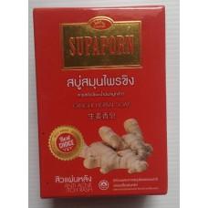 Мыло с имбирем Anti Akne Itch Rash Supaporn, 100 гр