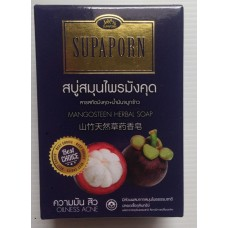 Мыло с экстрактом мангостина Supaporn, 100 гр